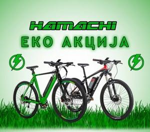 hamachi mobile
